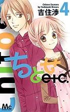 Chitose etc., Vol. 4 by Wataru Yoshizumi