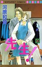 Sensei!, Vol. 9 by Kazune Kawahara