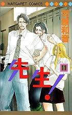 Sensei!, Vol. 11 by Kazune Kawahara