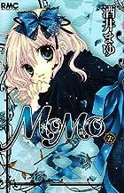MOMO 2…