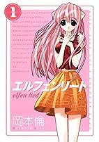 Elfen Lied Vol 1 (in Japanese) by Lynn…