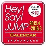 Hey! Say! JUMP �������� 2015.4��2016.3