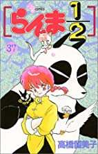 Ranma 1/2, Volume 37 by Rumiko Takahashi