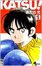 Katsu!, Volume 1 by Mitsuru Adachi