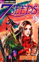 7 Seeds, Vol. 13 by 田村 由美