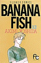 Banana Fish, Volume 12 by Akimi Yoshida