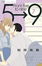 From Five to Nine, Volume 7 by Miki Aihara