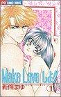 Make Love Shiyo!!, Vol. 1 by Mayu Shinjo