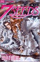 7 Seeds, Vol. 6 by Yumi Tamura
