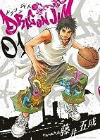 DRAGON JAM 1 (ビッグコミックス) by…