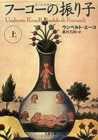 Foucault's Pendulum, book 1 of 2 by…