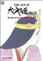 The Art of the Story of the Princess Kaguya…