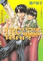 TROUBLE TRAP! (キャラ文庫) by 池戸…