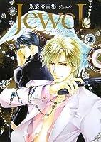 JeweL by 氷栗 優