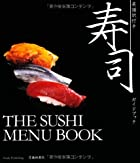 The Sushi Menu Book by Shi Su