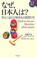 Hard-to-Answer Questions about Japan /…