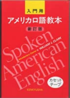 Spoken American English (Introductory…