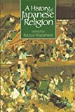 McCarthy, Paul: A History of Japanese Religion