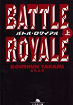 Battle Royale - The Novel, #1 of #2 by…