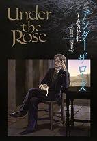 Under the Rose 7 春の賛歌…