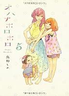 Ohana Holoholo, Volume 5 by Shino Shimano
