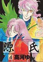 Genji, Volume 4 by Yun Kouga