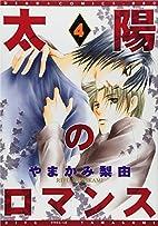 Romance of the Sun, Volume 4 by やまかみ…
