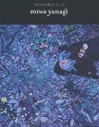 Miwa Yanagi (English and Japanese Edition)…