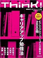 Think! 2007年春号 No.21 by…
