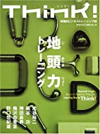 Think! WINTER 2008 no.24 by…