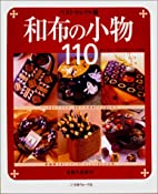 110 Best Selection by 川又 千秋