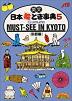Must-See in Kyoto by Japan Travel Bureau