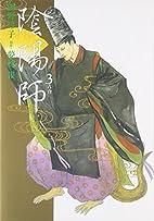 Onmyôji, Volume 3 by 岡野 玲子
