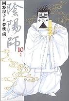 Onmyôji, Volume 10 by Reiko Okano