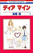 Dear Mine, Vol. 1 by Shigeru Takao