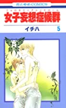 Pheromomania Syndrome (5) by Ichiha
