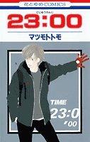 23:00 by Tomo Matsumoto