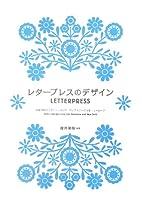 Letterpress (Japanese text): Select Designs…