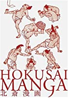 Hokusai Manga by P-I-E Books
