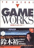 鈴木裕ゲームワークス VOL.1 by…