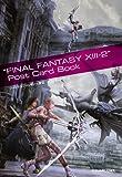Amazon.co.jp: ファイナルファンタジーXIII-2 ポストカードブック: スクウェア・エニックス: 本