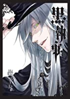 Black Butler, Vol. 14 by Yana Toboso