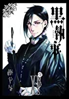 Black Butler, Vol. 15 by Yana Toboso