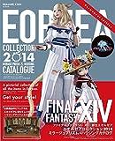 Amazon.co.jp: ファイナルファンタジーXIV: 新生エオルゼア エオルゼアコレクション2014 ミラージュプリズム&ハウジングカタログ (SE-MOOK): 本