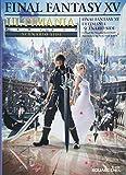 ファイナルファンタジーXV アルティマニア -シナリオSIDE- (SE-MOOK) | スタジオベントスタッフ |本 | 通販 | Amazon
