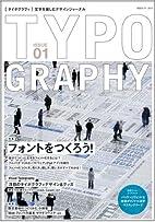TYPOGRAPHY(タイポグラフィ)01…