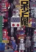 Toy Robots by J. Yamashita