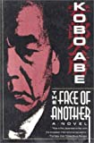 Abe, Kobo: The Face of Another