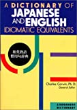 Corwin, Charles: A Dictionary of Japanese and English Idiomatic Equivalents: Wa-Ei Jukugo Kanyoku Jiten