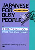 [???]: Japanese for Busy People: The Workbook  Drills for Oral Fluency